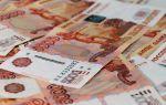 Банкротство физлиц в Кемерово – цены, отзывы, последствия