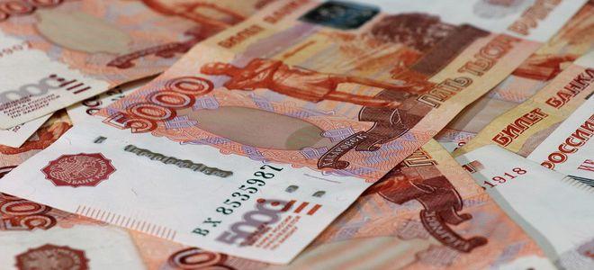 Банкротство физлиц в Симферополе – стоимость, отзывы, последствия
