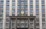 Законопроект о внесудебной процедуре банкротства граждан переработали