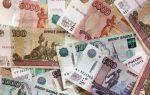 Банкротство физлиц в Сертолово – стоимость, отзывы, процедура