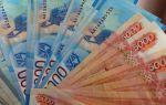 Банкротство физлиц в Красноярске – стоимость, отзывы, процедура