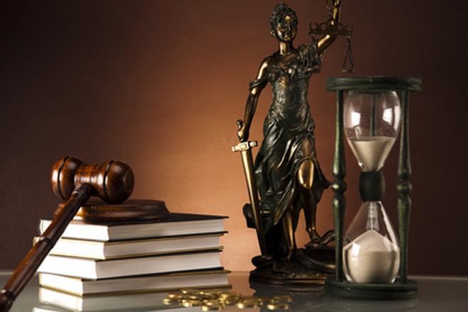 Банкротство физического лица в Гатчине: требования и документы для суда